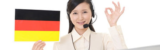 German Telemarketing Services